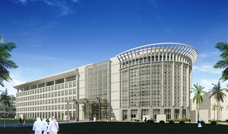 Kuwait University, Kuwait