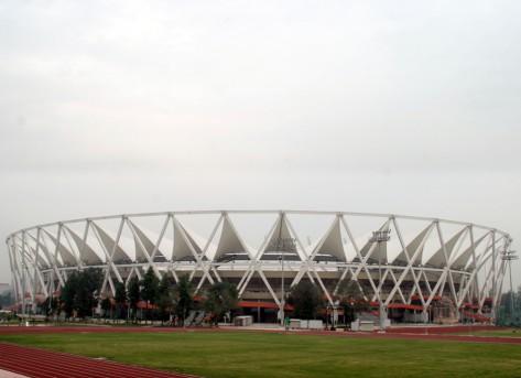 JNS Stadium